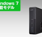 GALLERIA SG Windows 7 価格