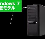 Monarch LK Windows 7
