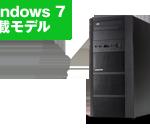 raytrek LC M4 Windows 7 価格