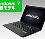 GALLERIA QSF960HE Windows 7 価格