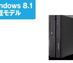 2015年4月モデルSlim Magnate IM Blu-rayスペック