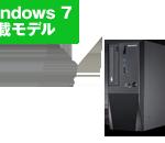 Magnate JE Windows 7 価格