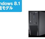 2016年7月モデルMagnate JJ Windows 8.1スペック