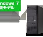 2015年6月モデルMonarch XS Windows 7スペック