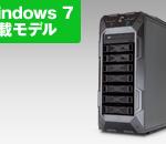 2016年2月モデルGALLERIA XF-E SLI Windows 7スペック