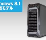2015年10月モデルGALLERIA XF-E SLI (ガレリア XF-E SLI)スペック