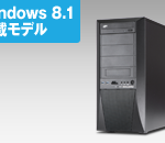 GALLERIA XG-E Windows 8.1 Core i7-5960X 価格