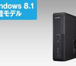 GALLERIA ファイナルファンタジー XIV: 新生エオルゼア 推奨パソコン SG 価格
