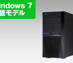2017年2月GALLERIA MH-S Windows 7スペック