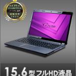 2015年7月モデルNEXTGEAR-NOTE i5500BA1-W7スペック