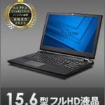 2015年6月モデルNEXTGEAR-NOTE i5702SA1-W7 価格