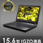 NEXTGEAR-NOTE i5900SA1-W7販売終了