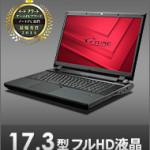 2015年7月モデルNEXTGEAR-NOTE i71100SA1スペック