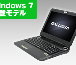 GALLERIA QF970HE 6G Windows 7 Core i5 価格