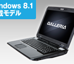 GALLERIA QF980HG (ガレリア QF980HG) 価格
