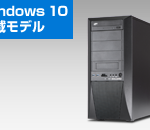 2016年9月GALLERIA MHF-G High Grade Edition 推奨モデル XT Windows 10スペック
