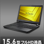 NEXTGEAR-NOTE i5710BA2-SP-W7販売終了