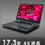 2016年11月NEXTGEAR-NOTE i71101PA2-SPスペック