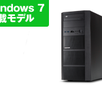 2016年6月モデルraytrek LCF-E Windows 7 Core i7-5960Xスペック