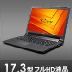 NEXTGEAR-NOTE i7500GA1-SP-W7 価格