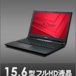 NEXTGEAR-NOTE i5520SA1販売終了