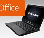 GALLERIA QSF960HE2 Office 性能