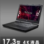 GeForce GTX1080SLI採用NEXTGEAR-NOTE i71130BA1